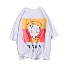 Cartoon Office Worker Character Print Drop Shoulder T-shirt - White M
