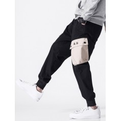 Chinese Letter Pocket Color Block Jogger Pants - Black S